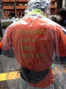 【203】前向きに頑張るということ~東京マラソンの応援