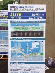 【224】そうだ、横浜に行こう1